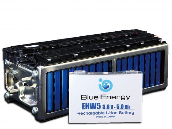 Blue Energy lithium-ion batteries to be used in Honda's new Clarity Fuel Cell Vehicle