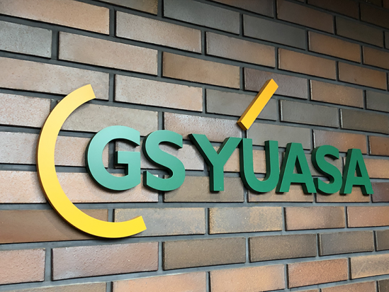 GS Yuasa look to the future as a new corporate slogan is decided
