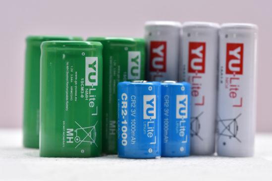 GS Yuasa launch YU-Lite – small batteries for big responsibilities